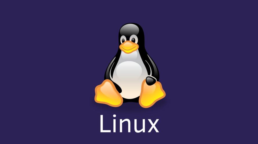 Linux clearコマンドで画面をリセットする