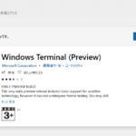 Windows Terminal でubuntu(WSL)を利用できるようにする