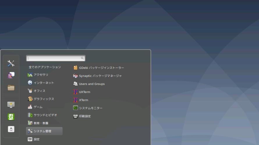 windows10上のHyper-VにDebian10 busterをインストールする