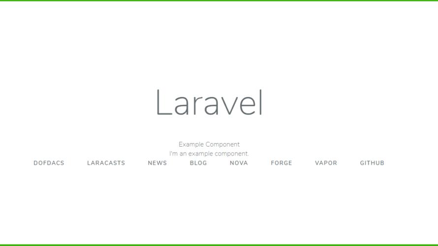 Laravel6でvue.jsを利用する