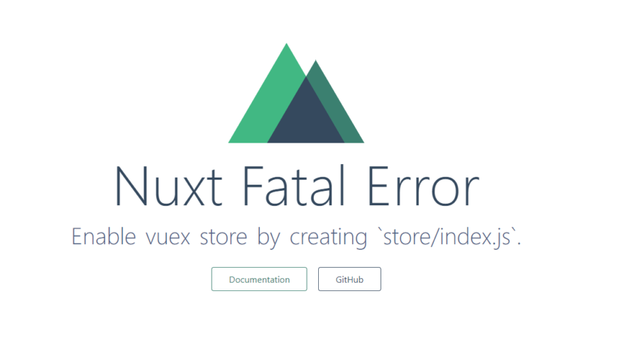 Nuxt.js エラー「Enable vuex store by creating store/index.js.」発生時の対応方法
