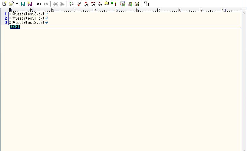 sakuraエディタ ファルダパスとファイル名を一括取得