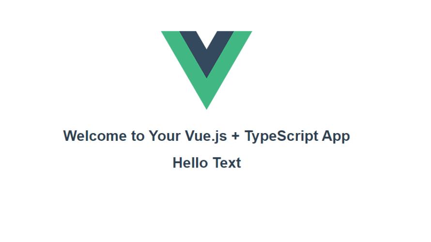 Vue.jsでTypeScriptを利用する