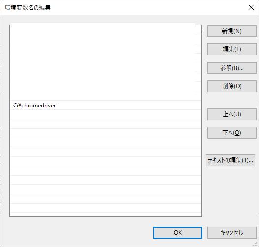 この画像には alt 属性が指定されておらず、ファイル名は Selenium2.png です