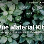 Vue Material Kitを利用してみる