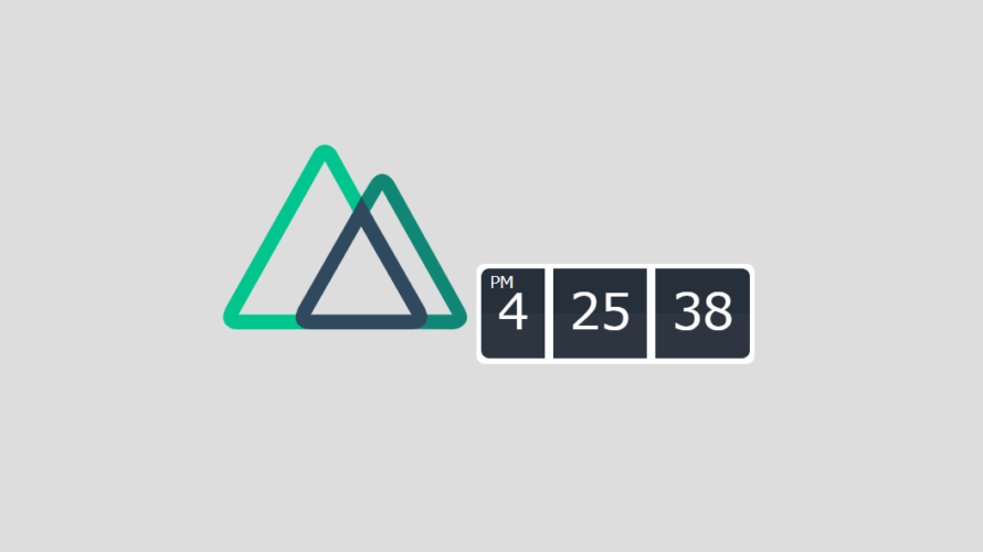Nuxt.js vue-clockを使用してデジタル時計を実装する