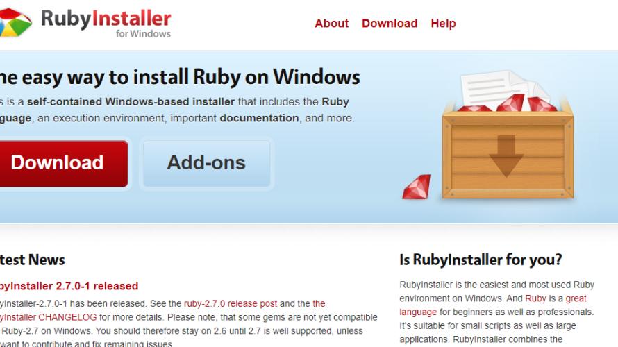 windows10 rubyをインストールして実行する