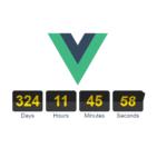 Vue.js vue2-flip-countdownを使用してカウントダウン機能を実装する