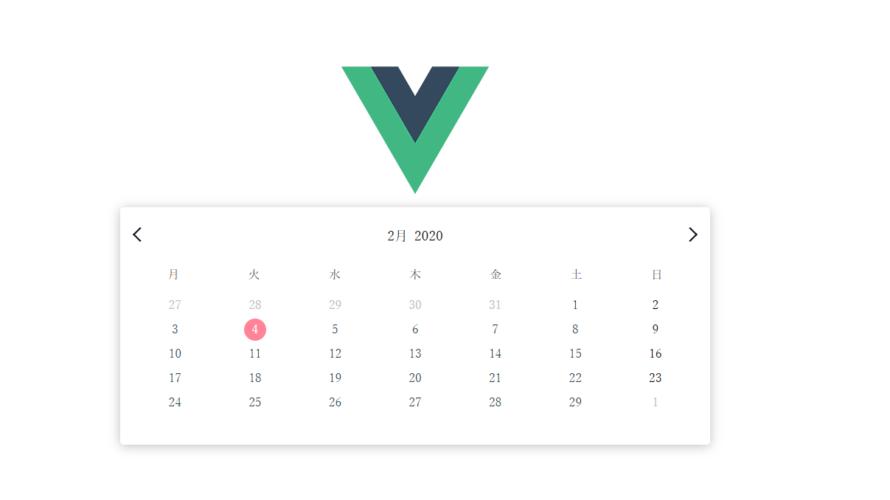 Vue.js vue-functional-calendarを使用してカレンダーを実装する