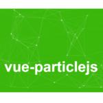 Vue.jsのライブラリvue-particlejsをインストールしてパーティクルアニメーションを実装する手順