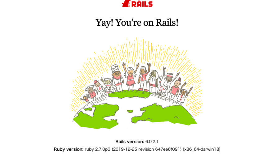 Mac Ruby On Railsをインストールしてサーバーを起動