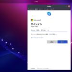 Ubuntu20.04 skypeをインストールする