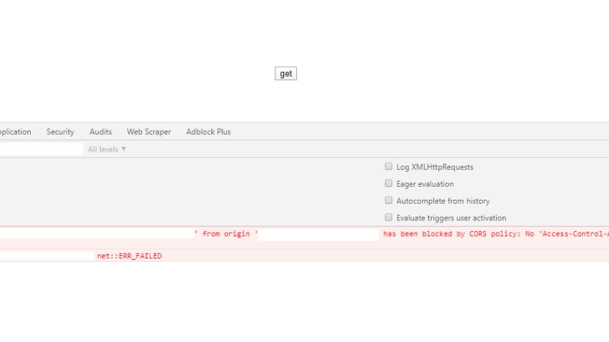 React.js Axios利用時にCORSによるブロックを回避する方法