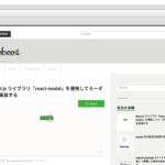 ubuntu20.04 wkhtmltopdfをインストールしてサイトをPDF化する