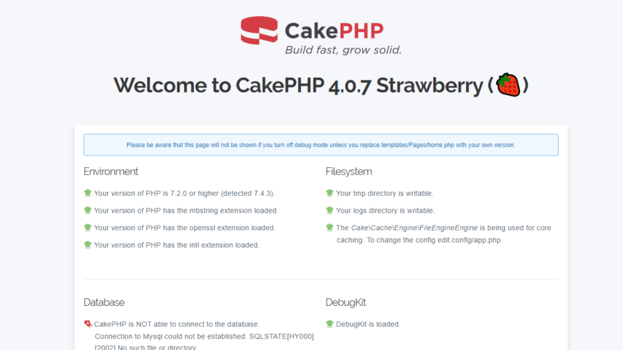 Ubuntu20.04 CakePHP4をインストールする手順