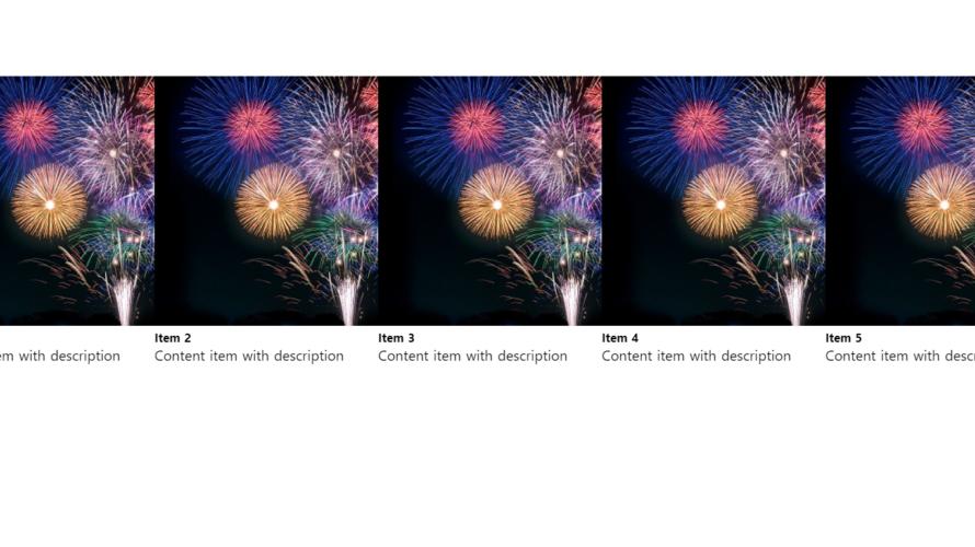 Nuxt.js ライブラリ「vue-horizontal-list」をインストールしてタッチ対応な水平スクローラーを実装する