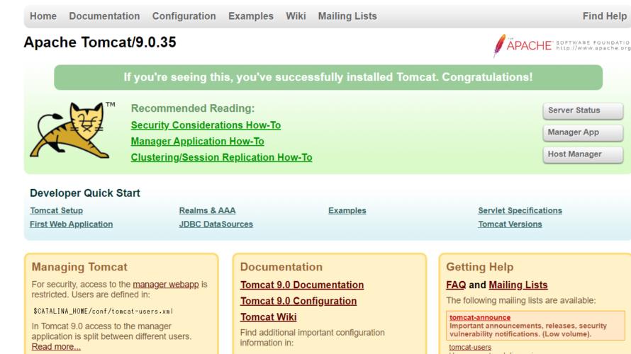 Ubuntu20.04 tomcat9をインストールする手順