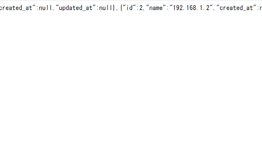 Laravel7 REST APIの実装手順