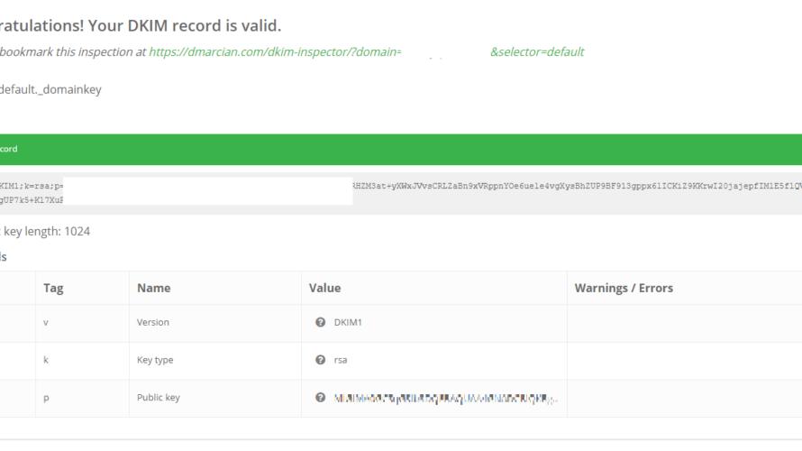 postfix+opendkimでお名前.comにDKIMを設定する