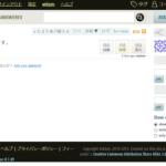 askbotを日本語化する手順