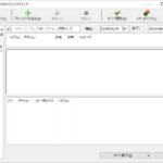 TortoiseSVNを日本語化する手順