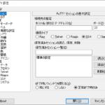 PuTTY 日本語版をダウンロードする