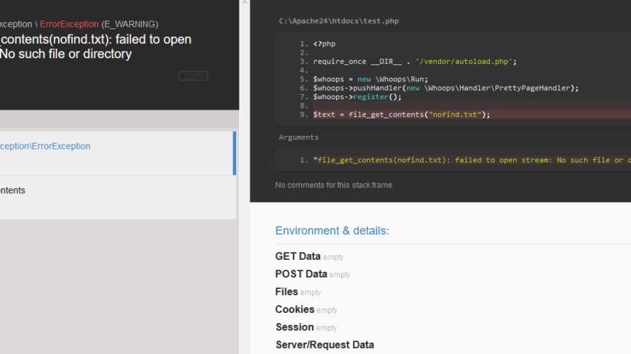 php ライブラリ「filp/whoops」を使ってエラー画面を見やすくに表示する
