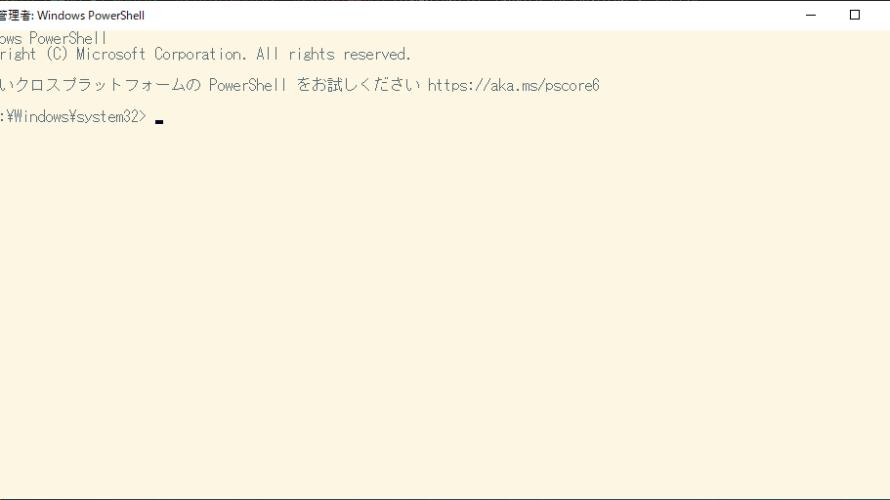 windows10 concfgを使ってpowershellのテーマを変更する