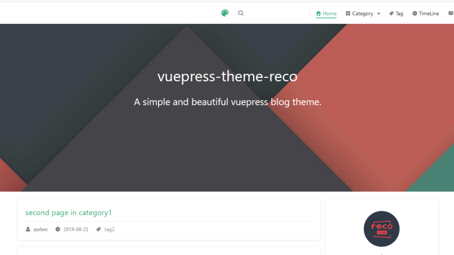 vuepressでtheme(テーマ)を使ってブログを作成する手順
