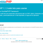 CentOs8 KumbiaPHPをインストールして実行する