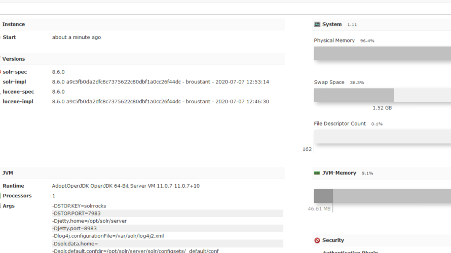 CentOs8に全文検索ツール「Apache Solr」をインストールする手順