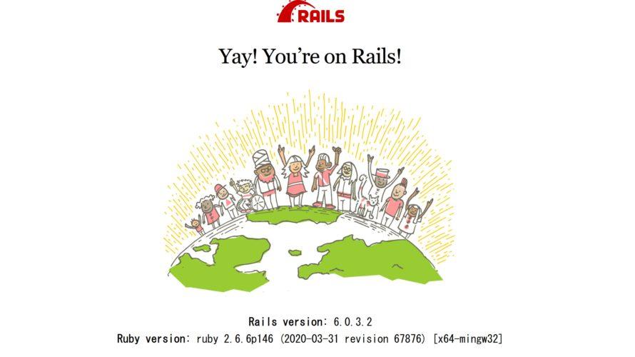 windows10 rails6でmysqlを使用するまでの手順