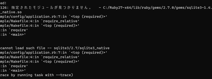 rails エラー「LoadError: cannot load such file — sqlite3/x.x/sqlite3_native」が発生した場合の対処法