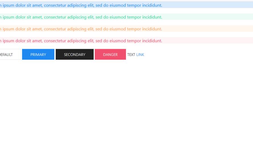 Rails6 Uikitを使用する手順