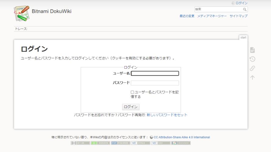 docker-composeを利用してDokuWikiを構築する