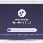 Symfony5をインストールする手順