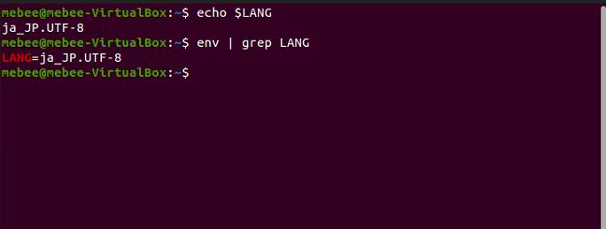 ubuntu20.04.1 文字コードを確認する