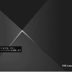 Virtual BoxにMX linux19.2をインストールする