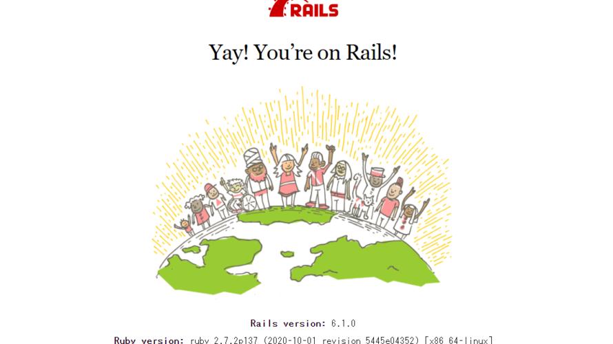 rails6 envファイルを使用する