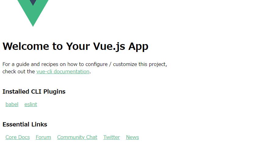 Vue.js mount('#app')がマウントされているファイル