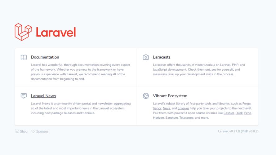 Laravel Sailで開発環境を構築する