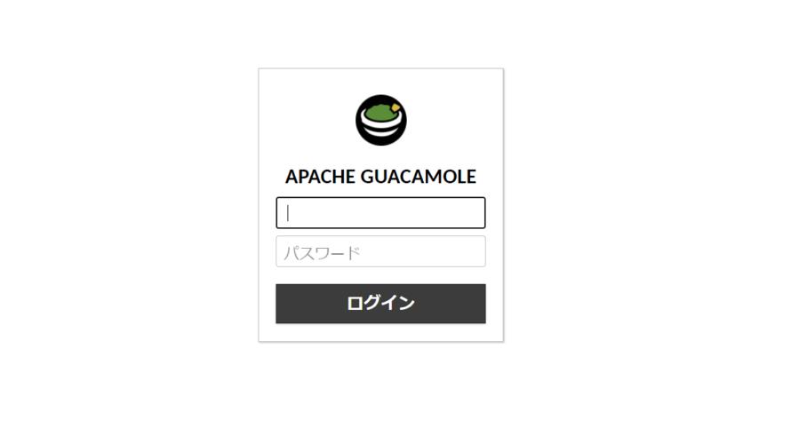 docker composeでApache Guacamoleを構築する