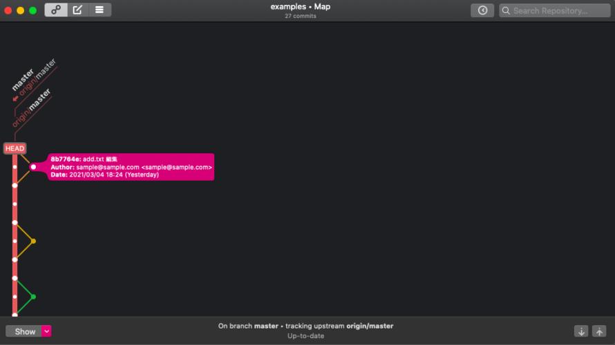 Mac GitUpをインストールする