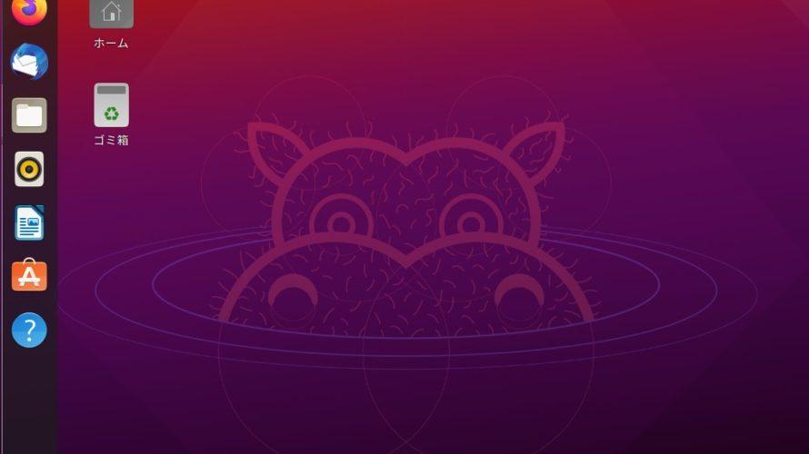 Ubuntu21.04 コマンドでskypeをインストールする