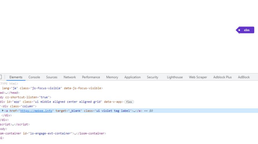 Vue.js v-bindで属性を一括指定する