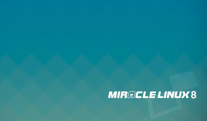 MIRACLE LINUX 最新バージョンのgo言語をインストールする